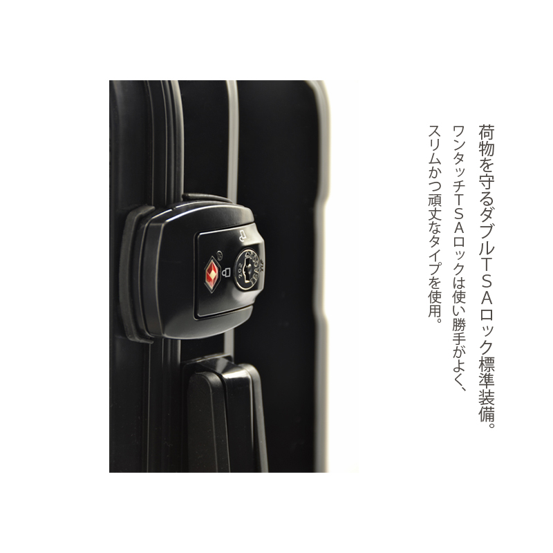 アートスーツケース ベーシック  カラードット(オレンジ) フレーム4輪 機内持込 キャラート