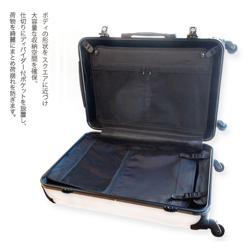 アートスーツケース|ビジネス ナイト(ホワイト)|フレーム4輪|63L|キャラート