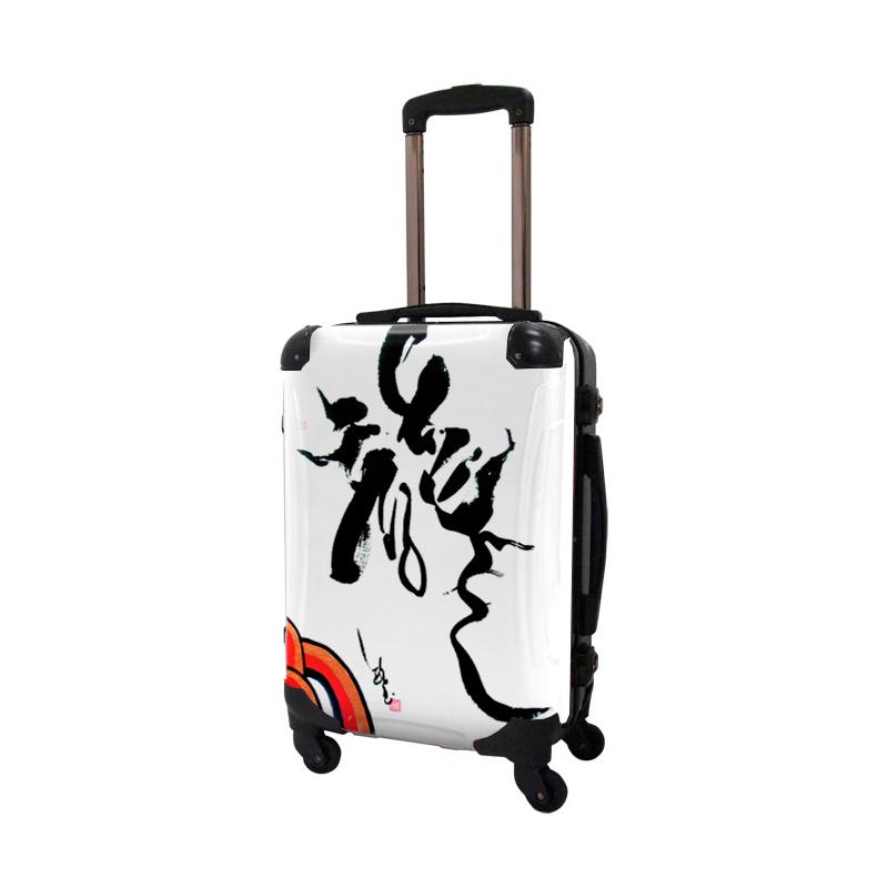 アートスーツケース|古屋育子 龍|フレーム4輪|機内持込|キャラート