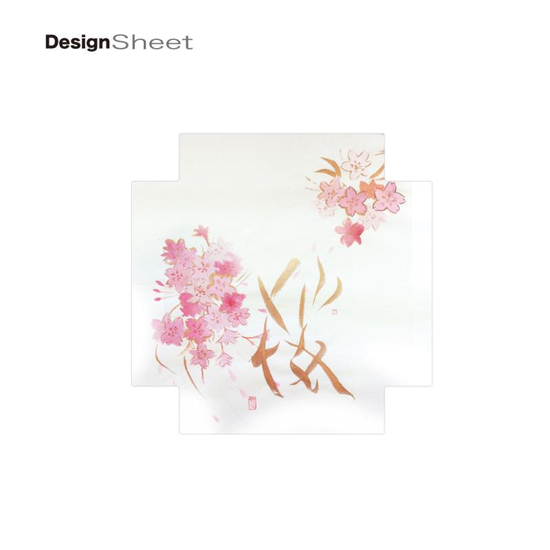 キャラート|着せ替えデザインシート|古屋育子 サクラ1|アートスーツケース CR-B01用