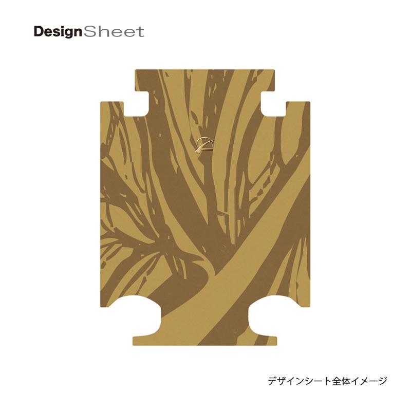 キャラート|着せ替えデザインシート|ベーシック ソフィスティ(ゴールド グレーイッシュ)|アートスーツケース用