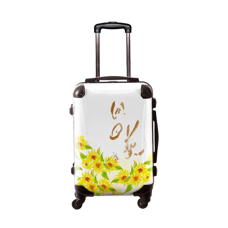アートスーツケース|古屋育子 向日葵2|フレーム4輪|機内持込|キャラート