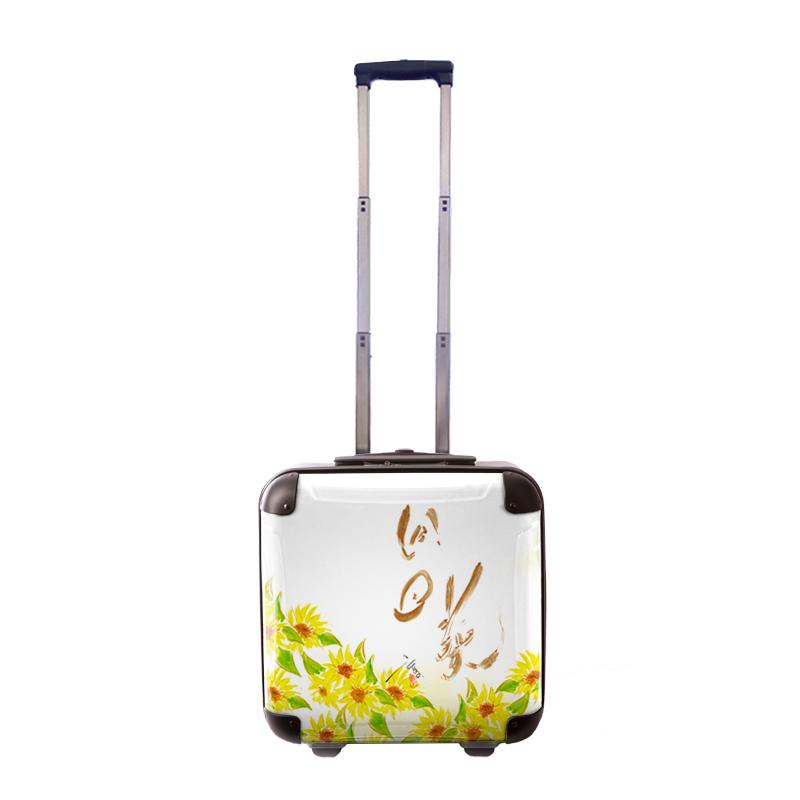 アートスーツケース|古屋育子 ヒマワリ2|ジッパー2輪|機内持込|キャラート