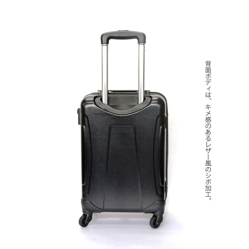 キャラート アートスーツケース ポップニズム アメリカン(レッド×ボルドーゴールド) ジッパー4輪 機内持込