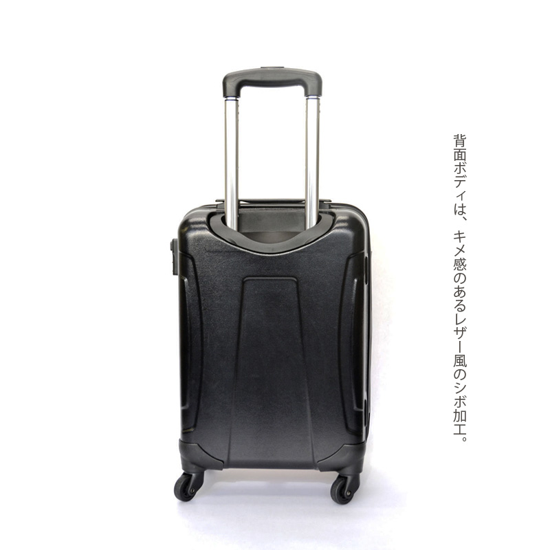 キャラート|アートスーツケース|ポップニズム アメリカン(ネイビー×ゴールド)|ジッパー4輪|機内持込