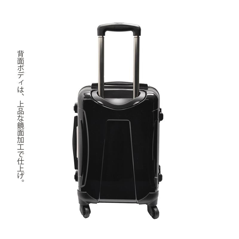 キャラート|アートスーツケース|ダイヤモンドチェック(モノトーン×レッド)|フレーム4輪|機内持込