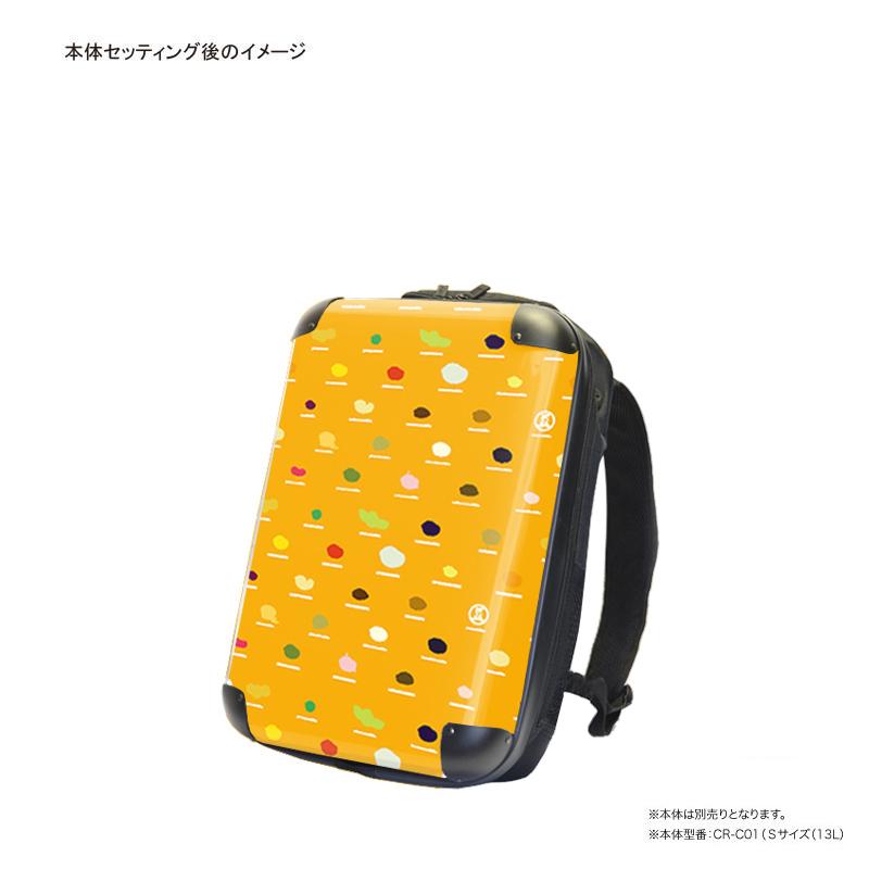 キャラート 着替えデザインシート 豆しば MAMEMONO オレンジ アートリュックサック用