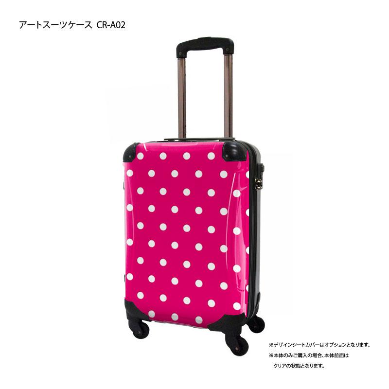 キャラート|着替えデザインシート|ベーシック カラードット(ピンク)|アートスーツケース CR-A02/CR-A02H用