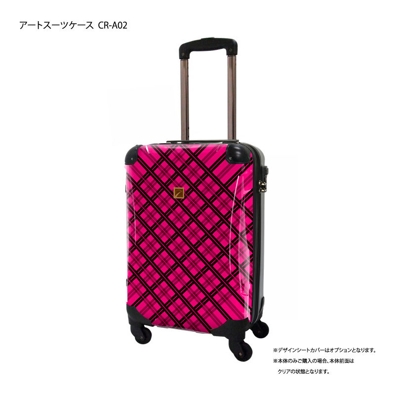 キャラート 着替えデザインシート ベーシック  スペースチェック(ブラック×ピンク) アートスーツケース CR-A02/CR-A02H用