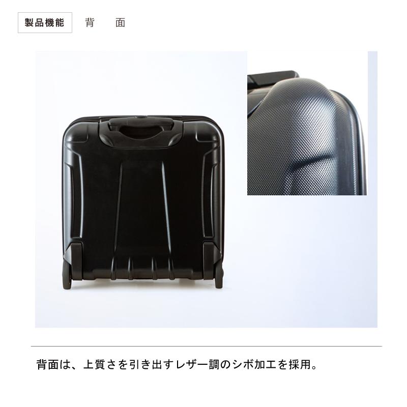 〔オーダーメイド〕 アートスーツケース CR-B01 |前面オリジナルデザイン対応|ジッパー2輪  機内持込|キャラート