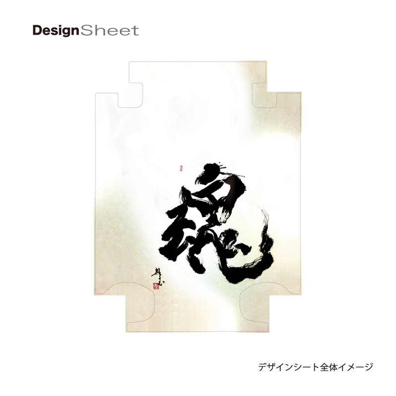 アートスーツケース|古屋育子 魂(white)|フレーム4輪|機内持込|キャラート