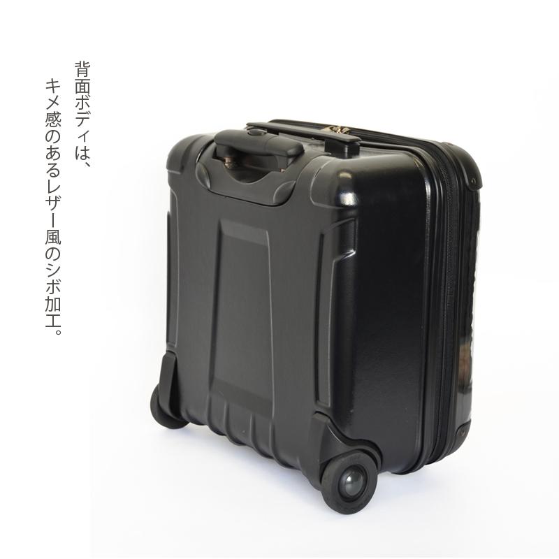 アートスーツケース|ビジネス ナイト(ホワイト)|ジッパー2輪|機内持込|キャラート