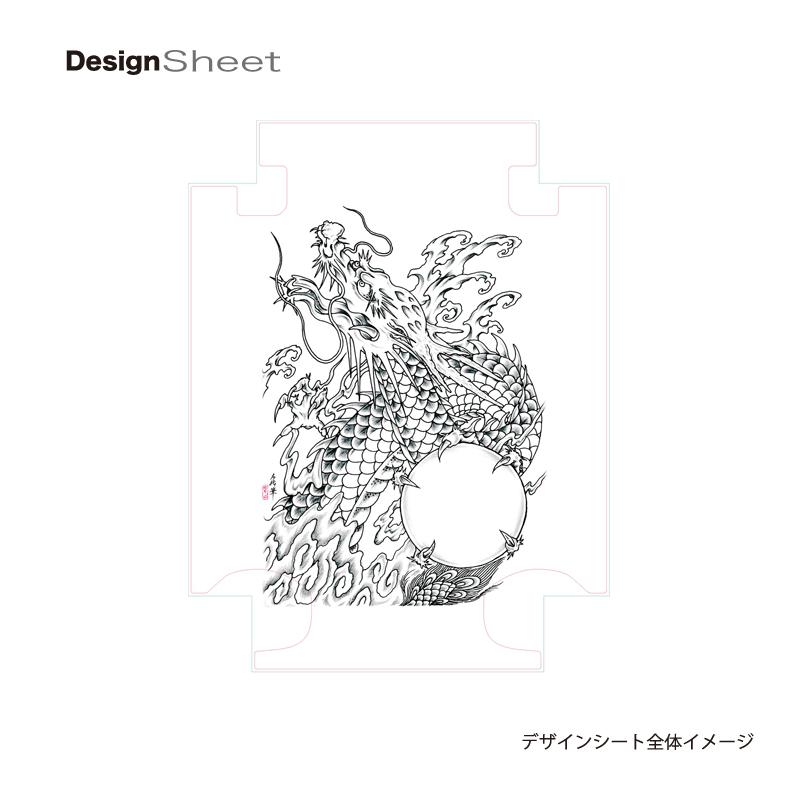 アートスーツケース|広純 dragon(ホワイト)|フレーム4輪|機内持込|キャラート