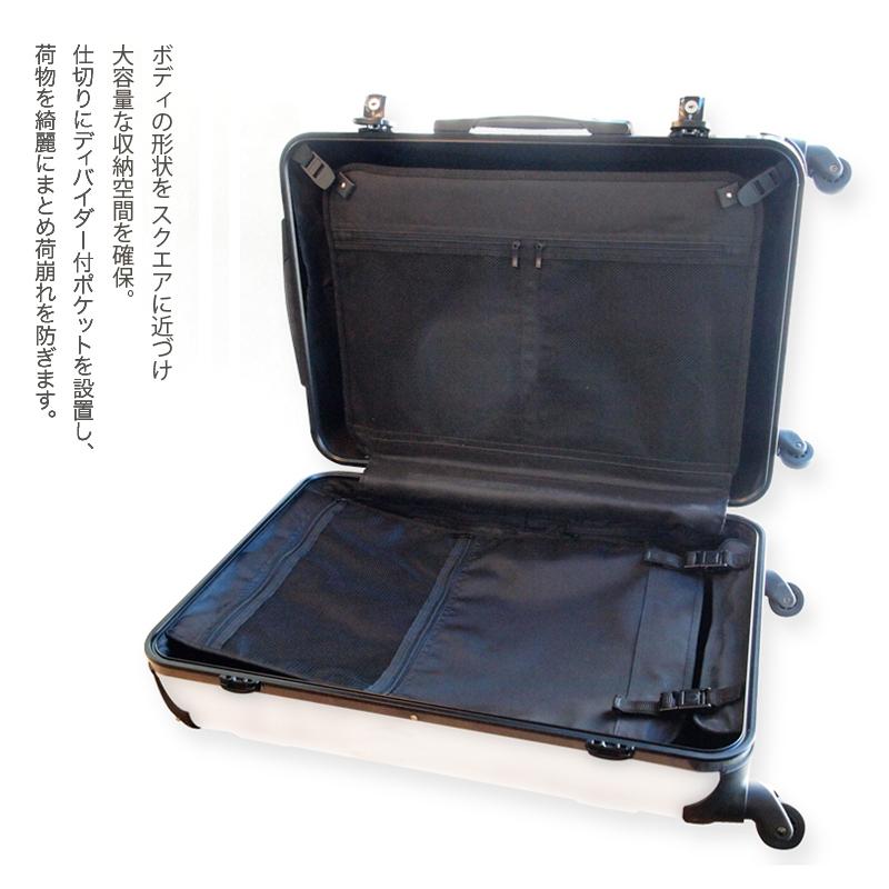キャラート|アートスーツケース|ベーシック ピポパ(リーフモモ)|フレーム4輪|63L