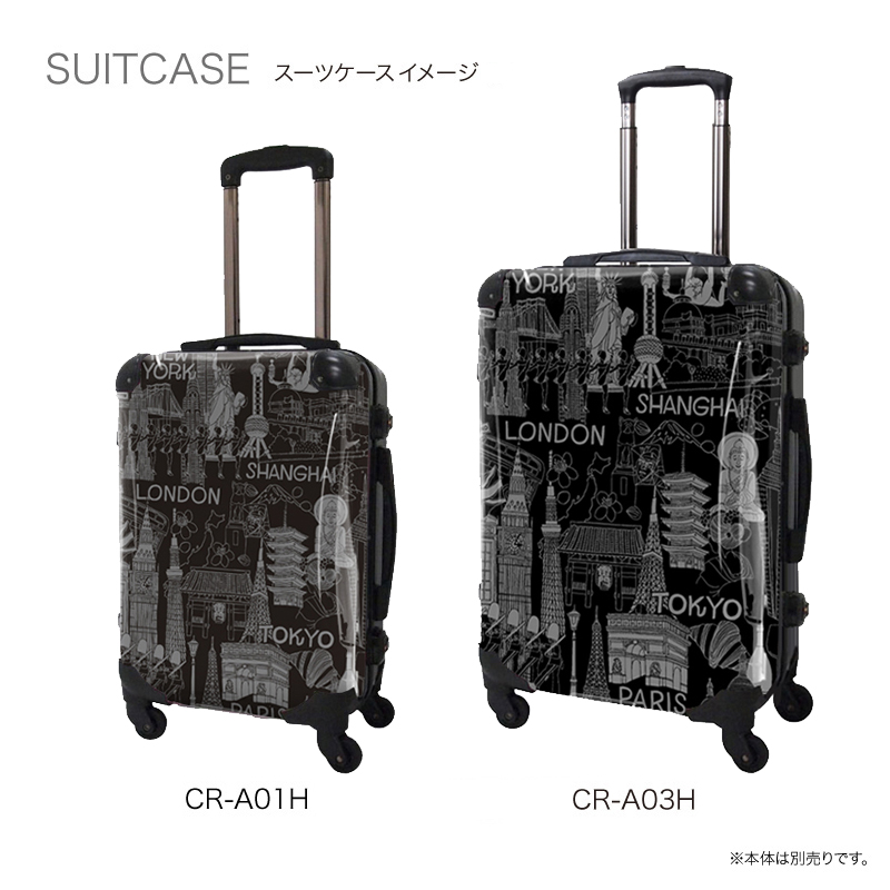 キャラート|着せ替えデザインシート|ポップニズム シティ(グレ−×ブラック)|アートスーツケース用