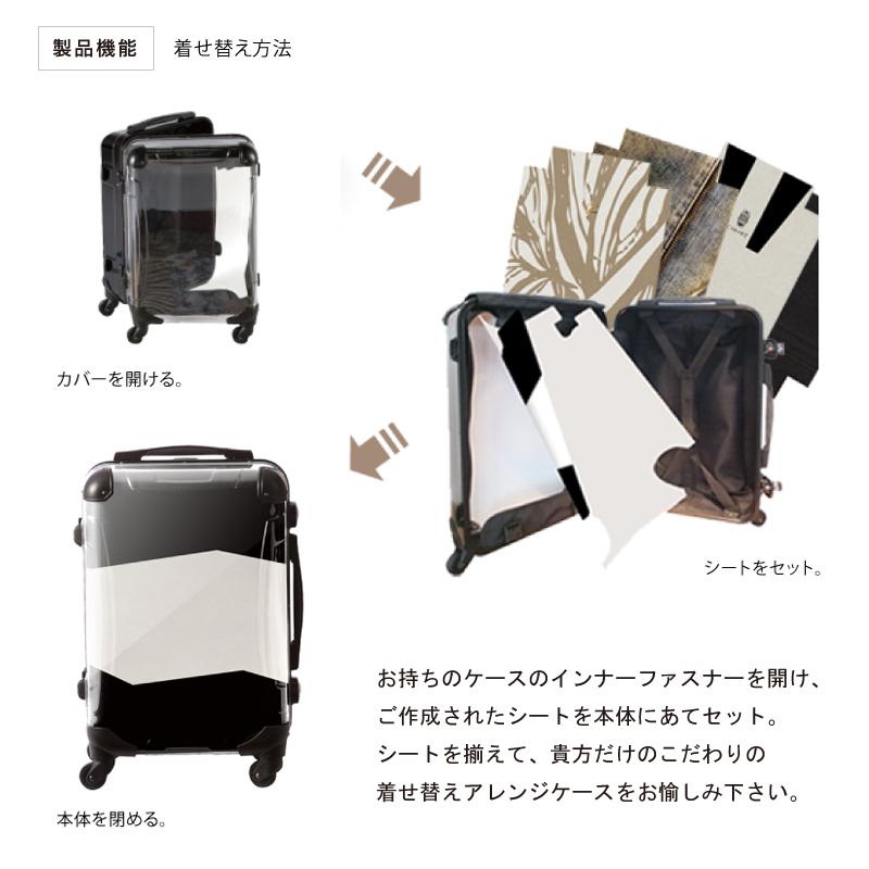 キャラート 着せ替えデザインシート ポップニズム シティ(ホワイト×ソフトキャメル) アートスーツケース用