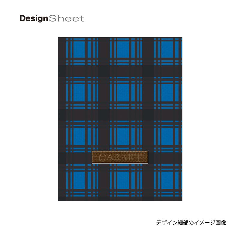 アートスーツケース|ベーシック  カラーチェックモダン(ブルー2)|フレーム4輪|機内持込|キャラート