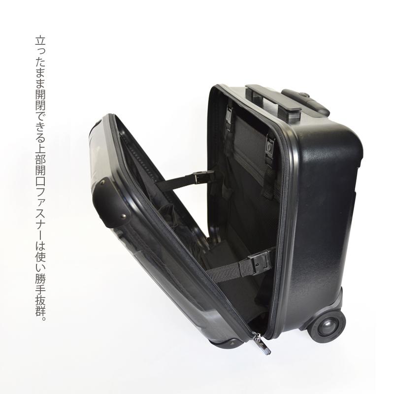 アートスーツケース|ベーシック クイーン  ホワイト|ジッパー2輪|機内持込|キャラート
