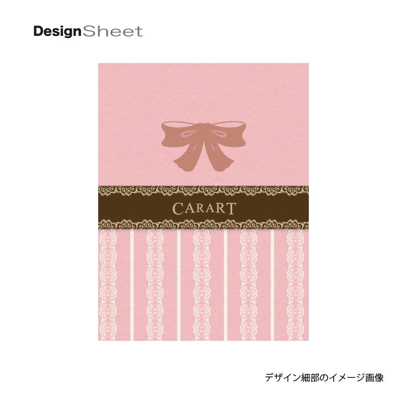 アートスーツケース|プロフィトロール バニラ(桜色)|ジッパー4輪|機内持込|キャラート