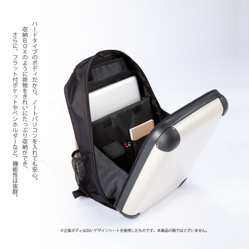 アートリュックサック|ぬ〜ぼ〜|のんびり||Sサイズ15inch
