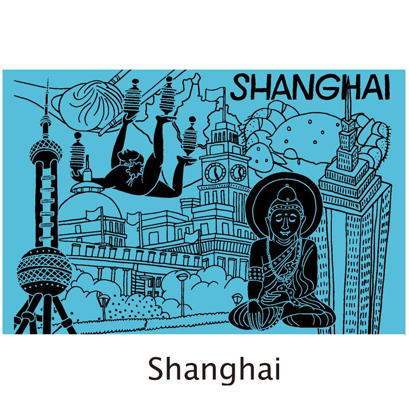 真空シティボトル|SHANGHAI |ブルー×グリーン|ALEXYANG