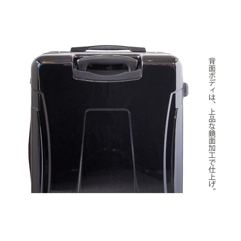 アートスーツケース|ジャパニーズモダン 旅人(ダークレッド)|フレーム4輪|63L