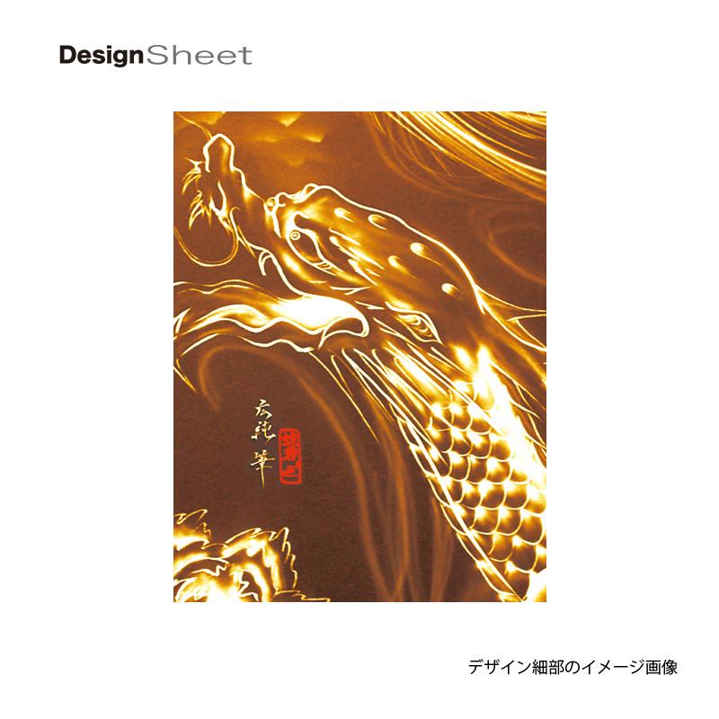 アートスーツケース|広純 登龍(ゴールド)|フレーム4輪|機内持込|キャラート