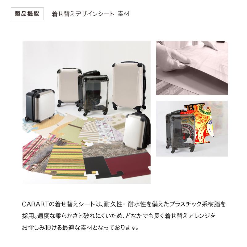 キャラート|着せ替えデザインシート|ポップニズム シティ(キャメル×ブラック)|アートスーツケース用