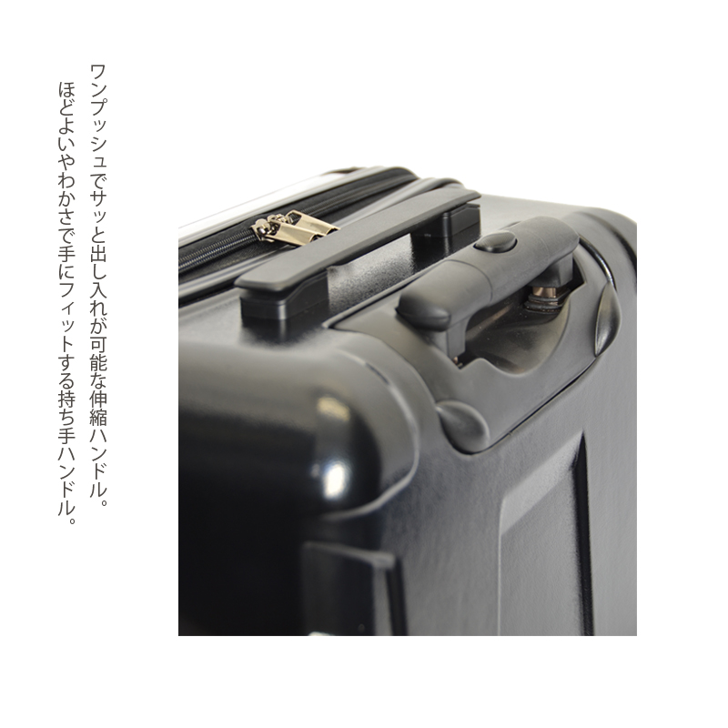 キャラート アートスーツケース ベーシック ヴォイジュ(ネイビー) ジッパー2輪 機内持込