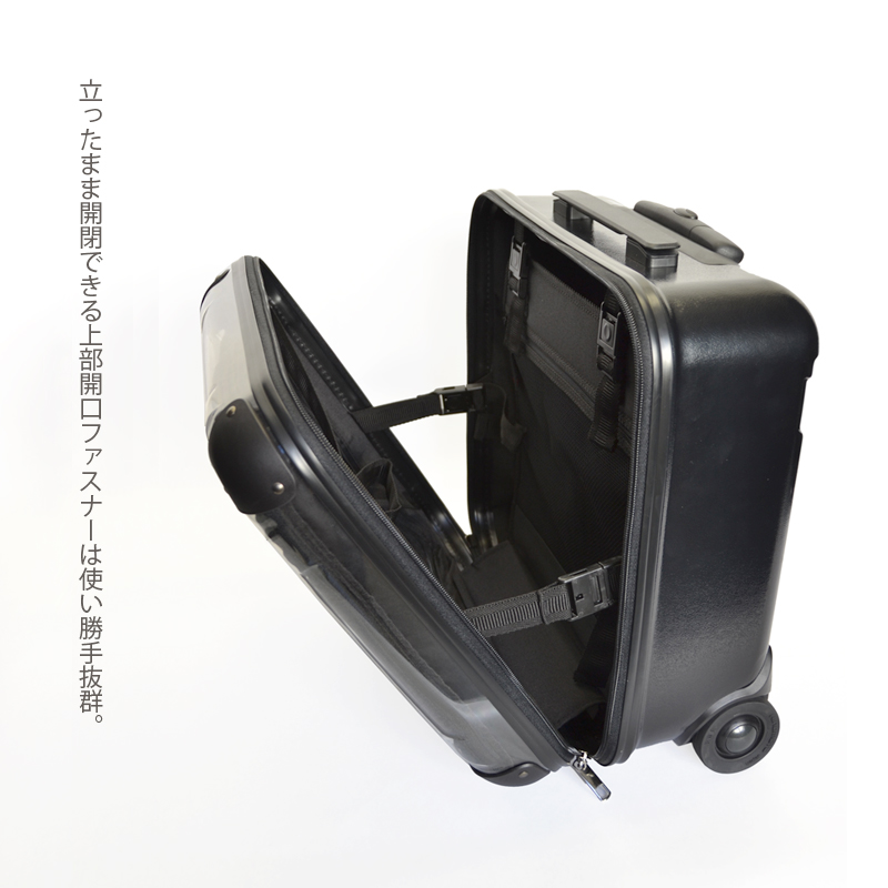アートスーツケース ベーシック  ソフィスティ(ヴェール プレーリー) ジッパー2輪 機内持込 キャラート
