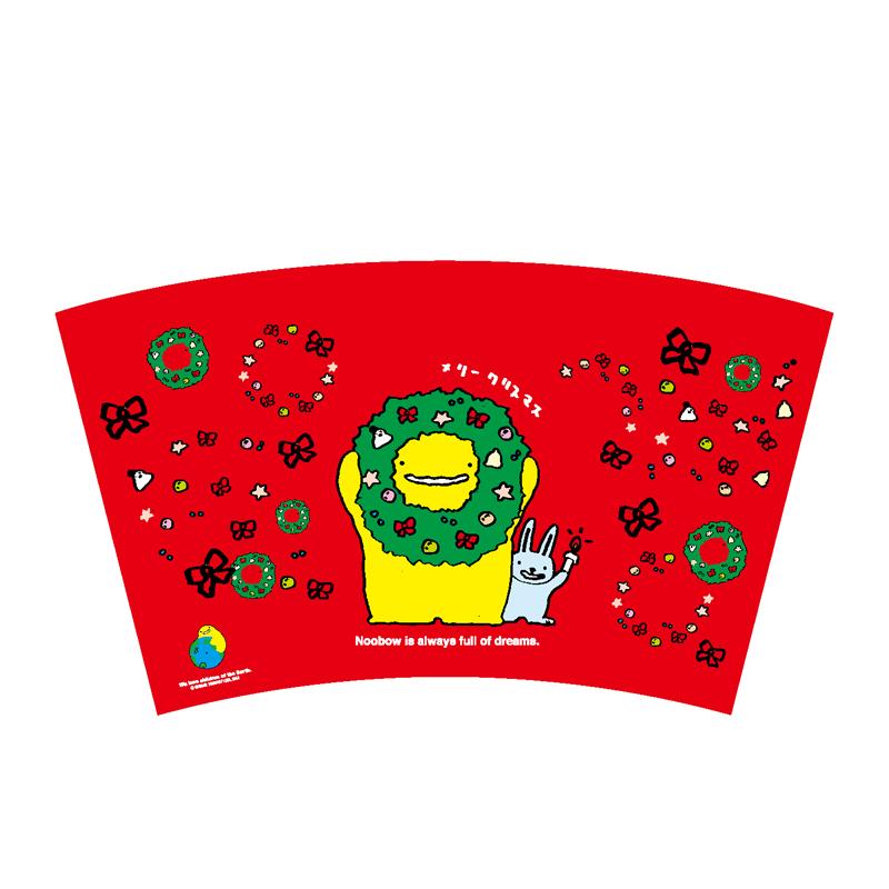 ぬ〜ぼ〜 ステンレスタンブラー クリスマス ステンレス製