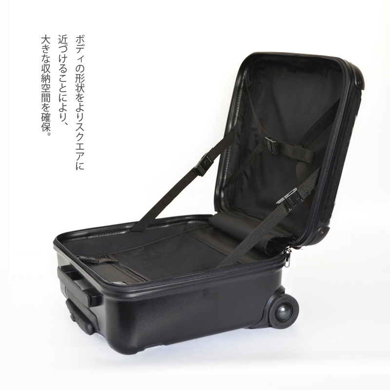アートスーツケース ジャパニーズ旅趣 波線織(ピンク) ジッパー2輪 機内持込 キャラート