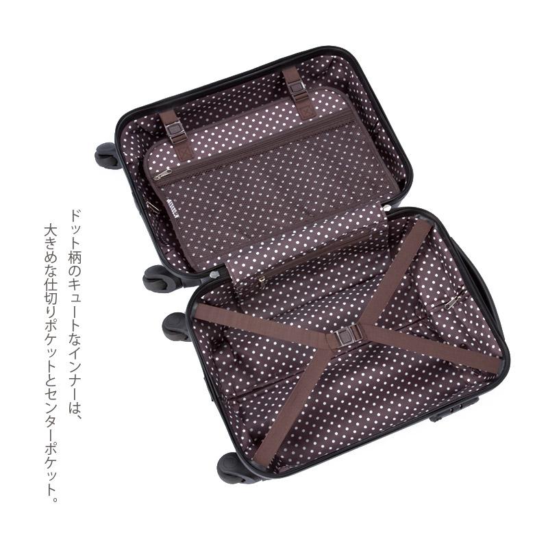 ジュエリースーツケース(ブラック)|ジッパー4輪|機内持込|TSAロック付|キャラート