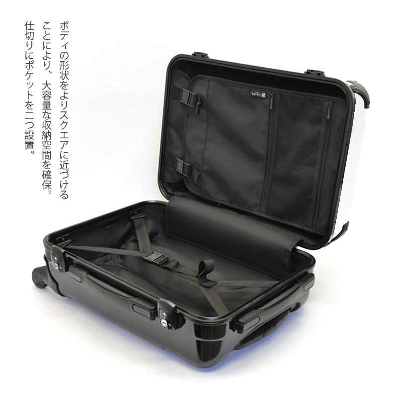 アートスーツケース ポップニズム デニム(コラージュブルー3 ) フレーム4輪 機内持込 キャラート