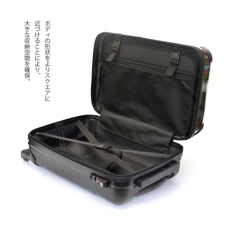 キャラート|アートスーツケース|ベーシック  スペースチェック(ブラック×ピンク)|ジッパー4輪|機内持込