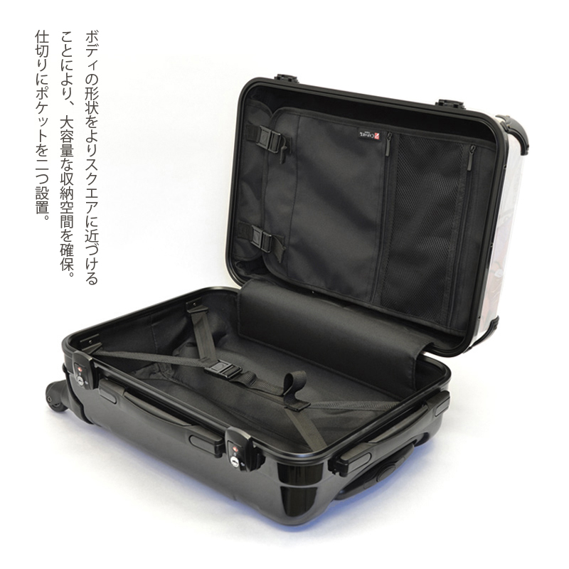 アートスーツケース|ベーシック  ソフィスティ(ランプブラック)|フレーム4輪|機内持込|キャラート