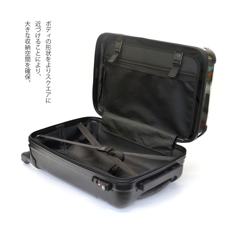 アートスーツケース ベーシック  カラードット(ピンク) ジッパー4輪 機内持込 キャラート