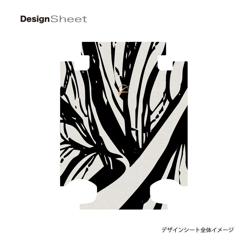 キャラート|着せ替えデザインシート|ベーシック ソフィスティ(ランプブラック)|アートスーツケース用