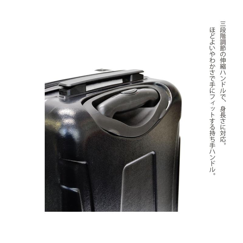 キャラート|アートスーツケース|ベーシック  スペースチェック(ネイビー×イエロー)|ジッパー4輪|機内持込