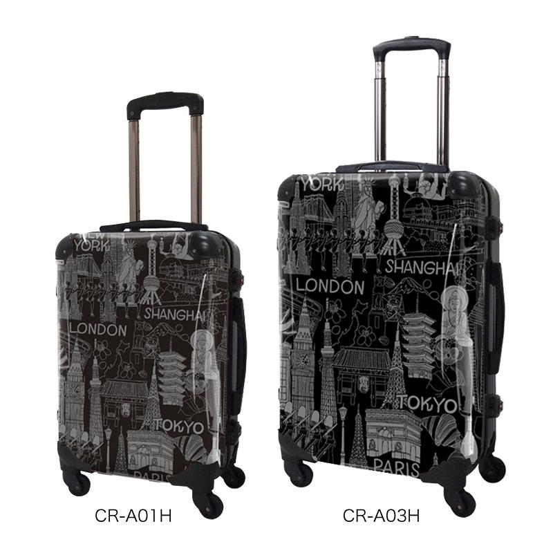 アートスーツケース|ポップニズム  シティ(グレ−×ブラック)|フレーム4輪|機内持込|キャラート