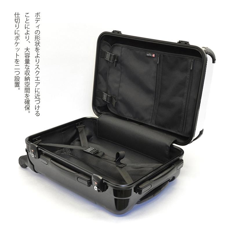 キャラート|アートスーツケース|ベーシック チェックロール|ブラック|フレーム4輪|機内持込