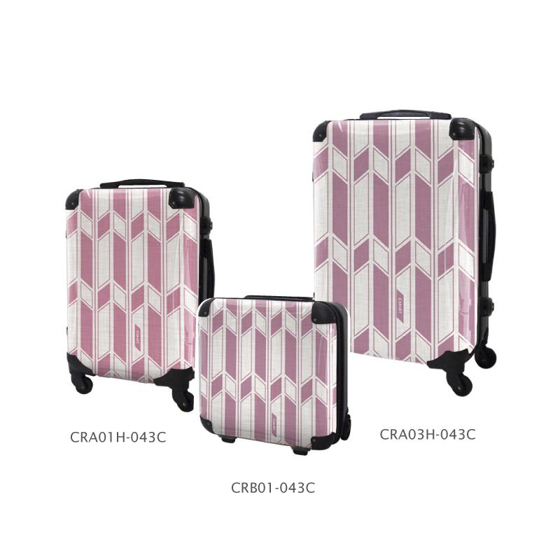 アートスーツケース|ジャパニーズ旅趣|麻織(桜色)|ジッパー2輪|機内持込|キャラート