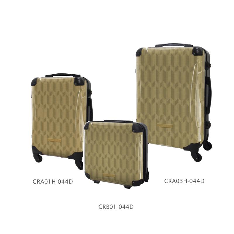 アートスーツケース|ジャパニーズ旅趣|麻羽織(琥珀色)|ジッパー2輪|機内持込|キャラート