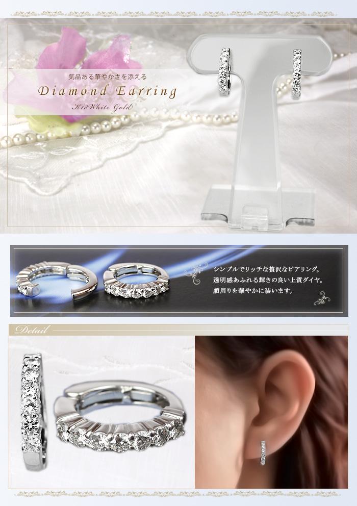 K18WGフープイヤリング(ピアリング)(0.52ctUP)(15mm)(ed0007wg)