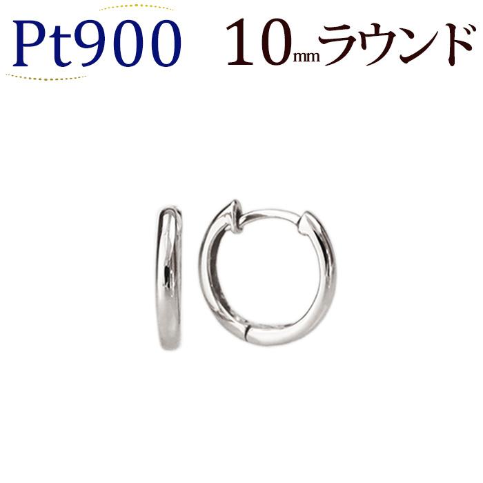 Pt中折れ式フープピアス(10mmラウンド)(sar10pt)
