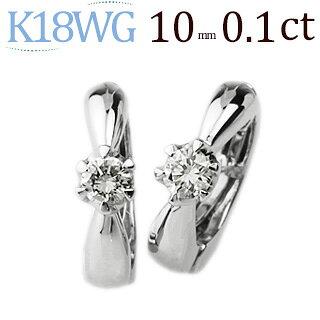 K18WGフープイヤリング(ピアリング)(0.10ct)(10mm)(ed0005wg)