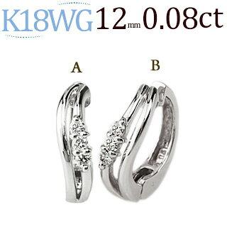 K18WGフープイヤリング(ピアリング)(0.08ct)(12mm)(ed0001wg)