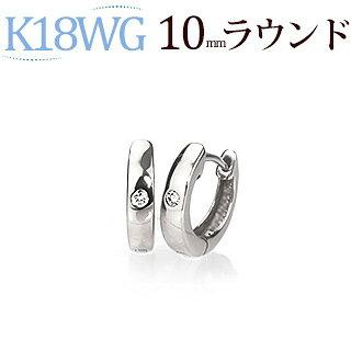 K18WG中折れ式ダイヤフープピアス(10mmラウンド・ワンポイント)(sb0001wg)