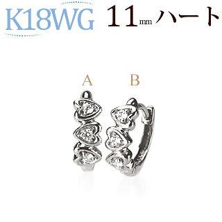 K18WG中折れ式ダイヤフープピアス(11mm ハート)(sb0080wg)