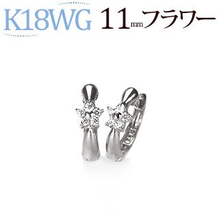 K18WG中折れ式ダイヤフープピアス(11mm フラワー)(sb0020wg)